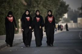 Communiqué: Les femmes activistes au Bahreïn face aux violations de droits humains