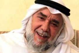Four Bahraini Human Rights Organizations hold the Bahraini authorities responsible for the deterioration of the health situation of opposition leader Hassan Mushaima